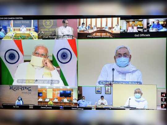 cm nitish joined pm modis in video conferencing on bihar floods situation