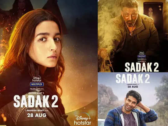 Sadak-2-first-look