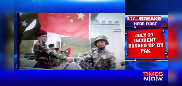 चीनी श्रमिकों ने पाकिस्तान में  कर दी आर्मी जवानों की पिटाई