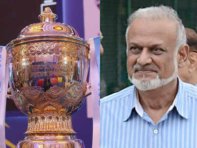 अगले महीने यूएई में होगा IPL