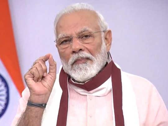 pm modi : लॉकडाउन सर्वेक्षण; ७४ टक्के ग्रामीण भारत मोदी सरकारवर समाधानी