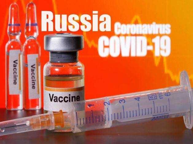 Russia Covid Vaccine: कल आ रही रूस की कोरोना वैक्सीन, इन्हें लगेगा सबसे पहला टीका?