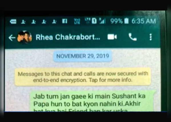 29 नवंबर 2019 को भेजे थे सुशांत के पिता ने मेसेज