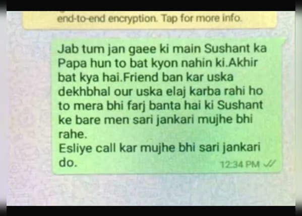 सुशांत के पिता से बात नहीं कर रही थीं रिया