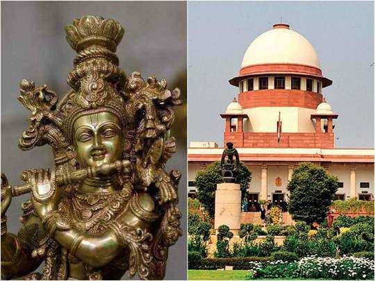 Supreme-Court-Janmashtmi
