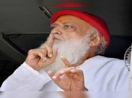 Asaram Bapu: कोरोना से बचाने के लिए आसाराम को जेल में मिलेगा खास खाना, राजस्थान हाईकोर्ट ने दी अनुमति