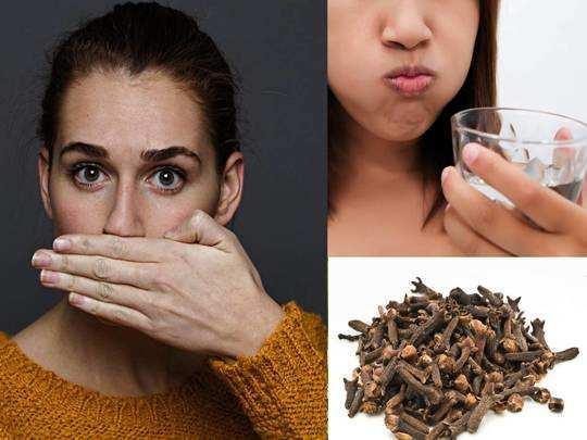 How To Avoid Bad Breath : मुंह की दुर्गंध दूर करने के लिए अपनाएं यह घरेलू उपचार