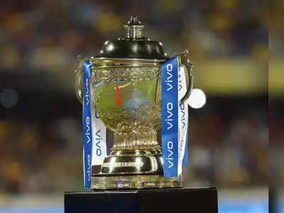 19 सितंबर से शुरू होगा आईपीएल का 13वां एडिशन