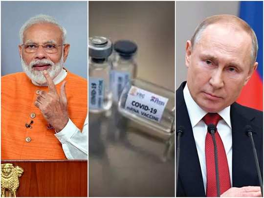 russia covid-19 vaccine india expresses interest for mass production of russian coronavirus vaccine