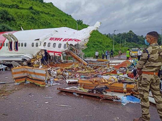 कोझिकोड एयरपोर्ट पर प्लेन क्रैश (फाइल फोटो)