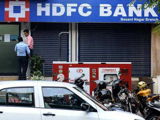 HDFC-Bank-file-photo