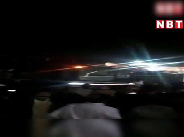 Karnataka: बेंगलुरू में हंगामा, कथित सोशल मीडिया पोस्ट को लेकर भारी बवाल