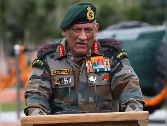 bipin rawat : भारतीय सैन्य कुठल्याही स्थितीसाठी सज्जः सीडीएस रावत