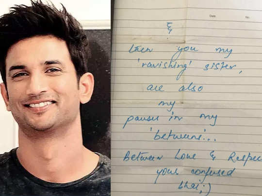 sushant handwritten letter to sister priyanka singh now been unveiled was allegedly written in front of rhea chakraborty