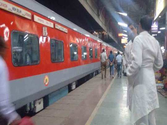 stinky toilet of trains will get rid of, all trains will have toilet like aeroplane