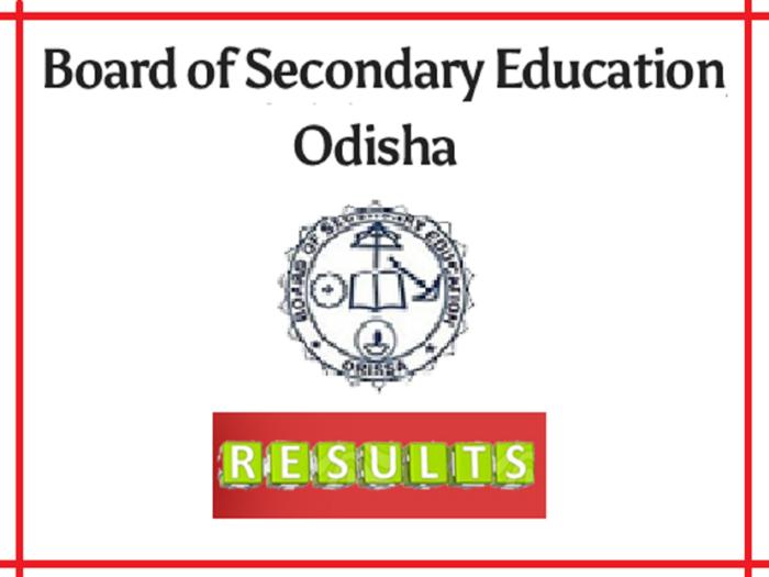 Odisha HS Science Result 2020: रिजल्ट जारी, यहां करें चेक