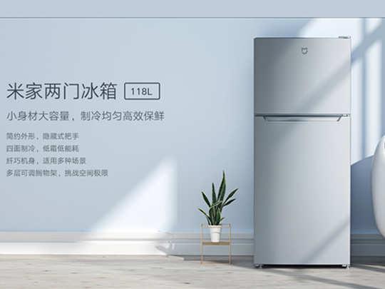 Xiaomi Double-door Refrigerator