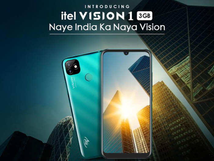 iTEll-vision-1