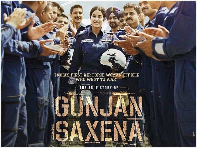 'गुंजन सक्सेना' फिल्म का पोस्टर।