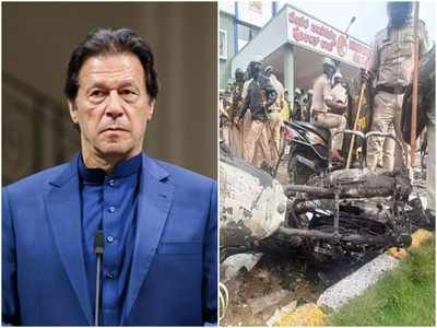 पाकिस्तान ने बेंगलुरु हिंसा पर भारत को ज्ञान दिया