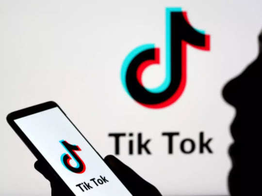 tiktok approches ril to sell its india business, is reliance going to purchase it?