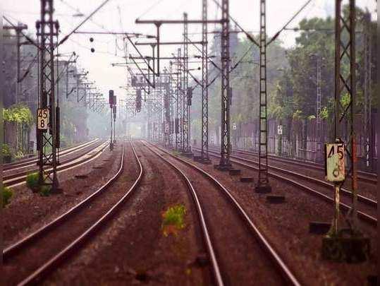 रेलवे के पास-पीटीओ पर भी हो सकेगा ऑनलाइन रिजर्वेशन