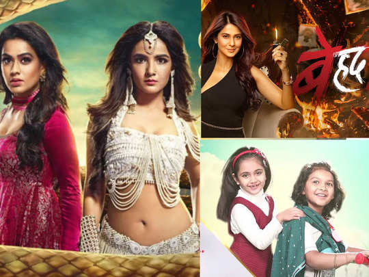 top tv shows that were launched at grand scale but shut down due to low trp