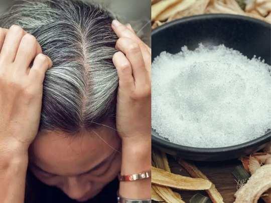 White Hair Care: नहाने से आधे घंटे पहले बालों में ऐसे लगाएं फिटकरी, महीनेभर में काले हो जाएंगे सफेद बाल