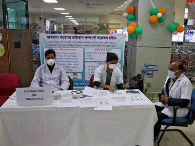 भूटान में कोरोना वायरस के संक्रमण का बढ़ा खतरा