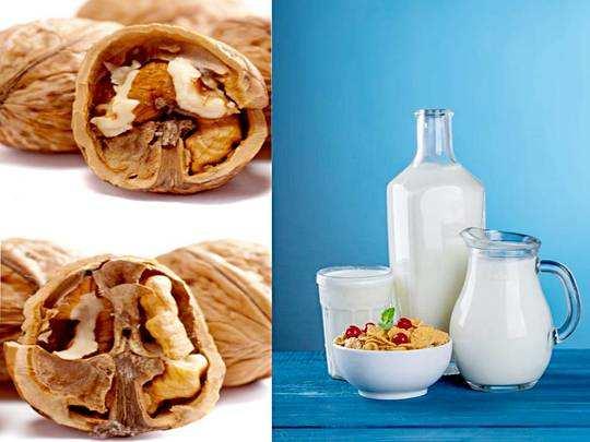 Walnut With Milk : दूध में उबालकर करें अखरोट का सेवन मिलेंगे ये 5 बेहतरीन फायदे