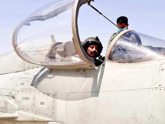 Air-Chief