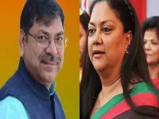 Rajasthan_BJP