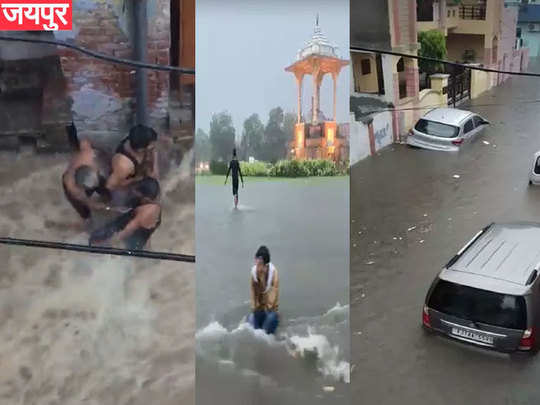 heavy rains entire rajasthan since morning now trouble