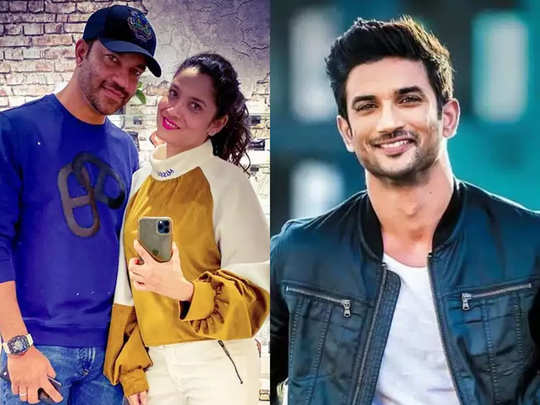 ankita lokhande beau vicky jain too shared a post for sushant requesting all to join the global prayer meet