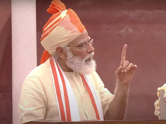 independence day pm modi speech from red fort, there was a lot of clappings on these quotes
