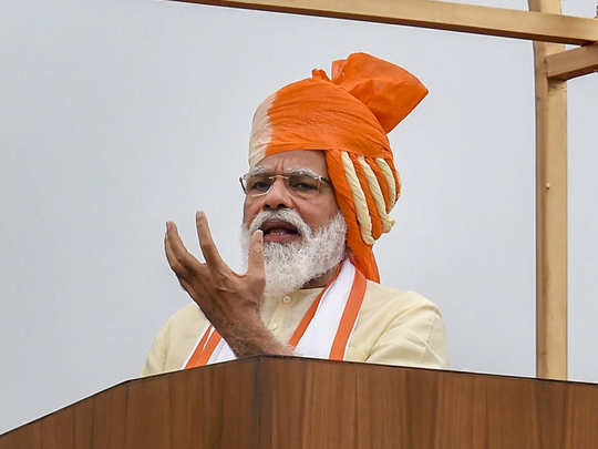 pm modi made these 4 announcement related to digital india