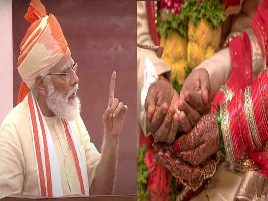 pm modi indicated change in minimum marriage age of girls, know the minimum age of girls for marriage in other countries