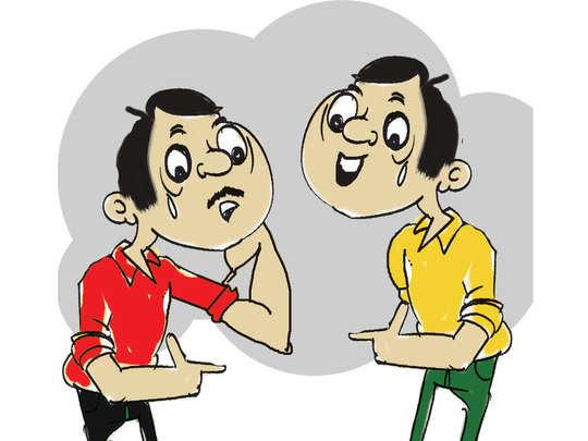 पप्पू और राजू