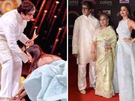 why amitabh bachchan choosed aishwarya rai as daughter in low in marathi
