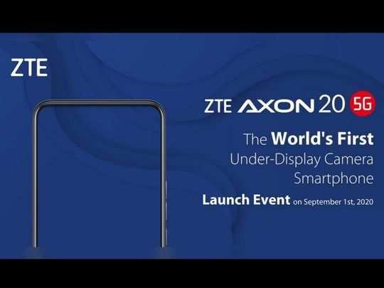 ZTE launch invite