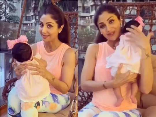 shilpa shetty kundra facing issues in take care of daughter