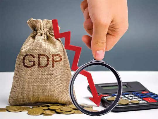 भारताचा जीडीपी