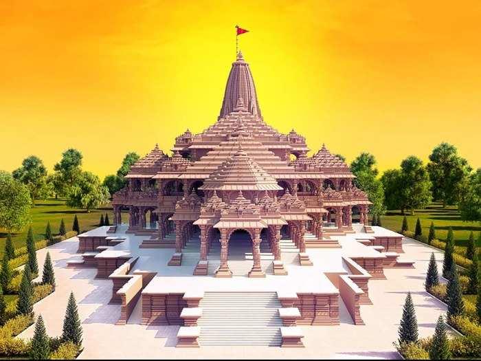 राम मंदिर मॉडल