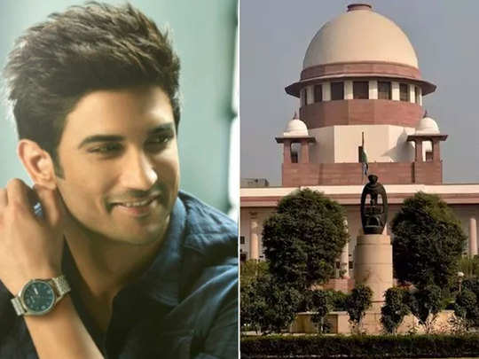 sushant sinh rajput case verdict by sc