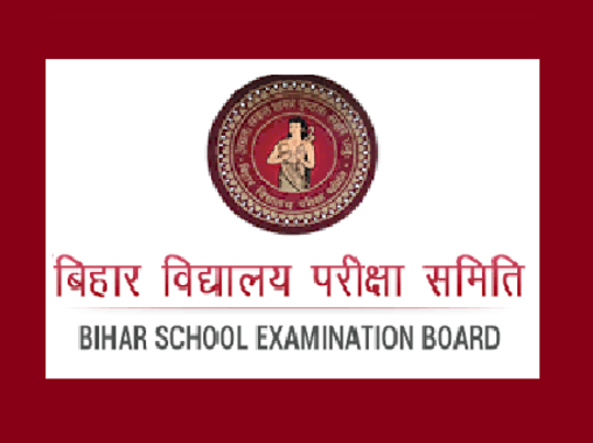 Bihar STET exam