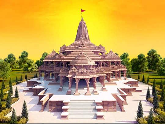 अयोध्या में बनने के बाद ऐसा दिखेगा भव्य राम मंदिर