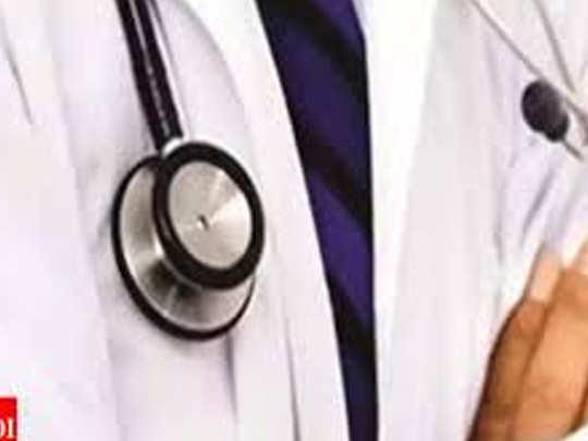 रुग्णाच्या मृत्यूनंतर महिला डॉक्टरवर नातेवाइकांचा हल्ला
