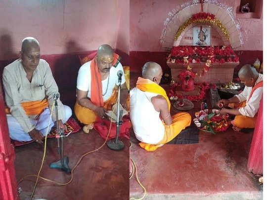 durga path in gangra