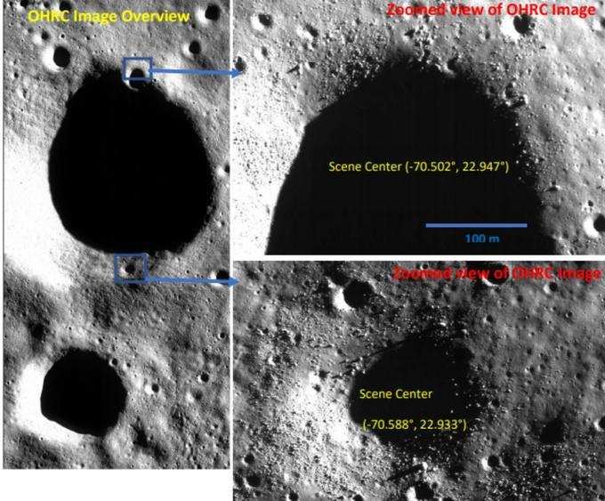 ऐसी है चांद की सतह