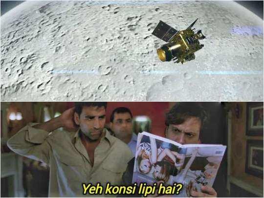 chandrayaan-2-pakistan
